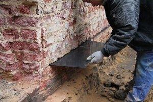 Osuszanie budynków metodą cięcia »